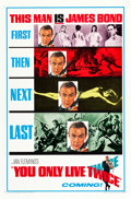 "Movie Posters:James Bond, You Only Live Twice (United Artists, 1967). Teaser One Sheet (27"" X41"") Flat Folded Style A.. ..."