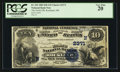 National Bank Notes:Maine, Rockland, ME - $10 1882 Date Back Fr. 543 The North NB Ch. #(N)2371. ...