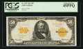 Large Size:Gold Certificates, Fr. 1199 $50 1913 Gold Certificate PCGS Extremely Fine 45PPQ.. ...