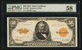 Large Size:Gold Certificates, Fr. 1200 $50 1922 Gold Certificate PMG Choice About Unc 58.. ...