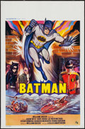 "Movie Posters:Action, Batman (20th Century Fox, 1966). Belgian (14.25"" X 21.5""). Action....."