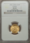 China:People's Republic of China, China: People's Republic gold 10 Yuan 1984 MS68 NGC,...