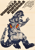"Movie Posters:Science Fiction, Godzilla vs. the Smog Monster (Toho, 1972). Polish One Sheet (22.5""X 32"").. ..."