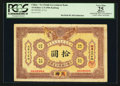 China Ta Ch'ing Government Bank Kaifong Branch $10 1.9.1906 Pick A71a