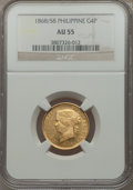 Philippines, Philippines: Spanish Colony - Isabel II gold 4 Pesos 1868/58 AU55 NGC,...
