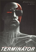 "Movie Posters:Science Fiction, The Terminator (Orion, 1984). Czech One Sheet (11"" X 15.5"").. ..."