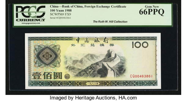 World Currency China Bank Of Foreign Exchange Certificate 100 Yuan 1988 Pickfx9