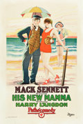 "Movie Posters:Comedy, His New Mama (Pathé, 1924). One Sheet (27"" X 41"").. ..."
