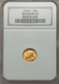 Commemorative Gold: , 1903 G$1 Louisiana Purchase/McKinley MS64 NGC. NGC Census:(510/894). PCGS Population (869/1102). Mintage: 17,500. Numismed...