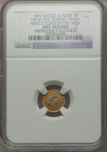 Alaska Tokens, 1897 Indian Head Right, Round, One Pinch -- Improperly Cleaned -- NGC Details. Unc. Gould-Bressett 109. Hart's Coins of ...