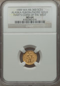 Alaska Tokens, 1909 Alaska-Yukon-Pacific Miner, 1 DWT, MS64 NGC. Gould-Bressett 153, HK-360. Hart's Coins of the West....