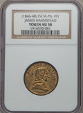 Civil War Patriotics, Undated Army & Navy XF45 ANACS, Fuld-257/311a; Undated UnitedWe Stand MS63 Brown NGC, Fuld-450/471a; (1846-1848) James Harmst...(Total: 3 tokens)