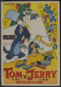 "Movie Posters:Animated, Tom and Jerry Stock (MGM,1950s). Argentinean Poster (29"" X 43""). Animated...."