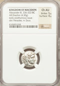 Ancients:Greek, Ancients: MACEDONIAN KINGDOM. Alexander III the Great (336-323 BC).AR drachm (16mm, 4.30 gm, 11h)....