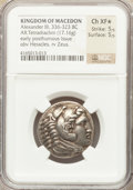 Ancients:Greek, Ancients: MACEDONIAN KINGDOM. Alexander III the Great (336-323 BC).AR tetradrachm (24mm, 17.16 gm, 4h)....