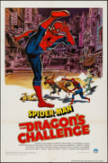 "Movie Posters:Action, Spider-Man: The Dragon's Challenge (Columbia, 1979). One Sheet (27""X 41""). Action.. ..."