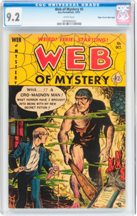 Web of Mystery #5 Mile High pedigree (Ace, 1951) CGC NM- 9.2 White pages