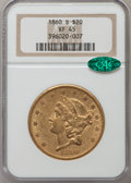 Liberty Double Eagles, 1860-S $20 XF45 NGC. CAC....