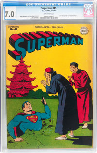 Superman #45 (DC, 1947) CGC FN/VF 7.0 Off-white pages