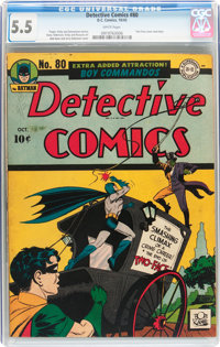 Detective Comics #80 (DC, 1943) CGC FN- 5.5 White pages