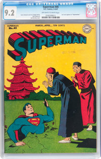 Superman #45 (DC, 1947) CGC NM- 9.2 Off-white to white pages