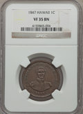Coins of Hawaii: , 1847 1C Hawaii Cent VF35 NGC. NGC Census: (3/274). PCGS Population(3/385). Mintage: 100,000. ...