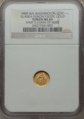Expositions and Fairs, 1909 Alaska-Yukon-Pacific Exposition, 1/2 DWT, MS64 NGC. Gold.Hart's Coins of the West. Incorrectly listed by NGC as G25C....