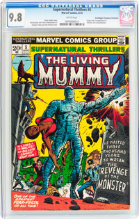 Supernatural Thrillers #5 The Living Mummy - Don/Maggie Thompson Collection pedigree (Marvel, 1973) CGC NM/MT 9.8 White...