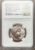 Ancients:Greek, Ancients: PAEONIAN KINGDOM. Patraus (ca. 335-315 BC). ARtetradrachm (28mm, 12.44 gm, 12h).  ...