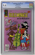 Bronze Age (1970-1979):Cartoon Character, Bullwinkle #18 File Copy (Gold Key, 1977) CGC NM 9.4 Off-white towhite pages. Overstreet 2006 NM- 9.2 value = $18. CGC cens...