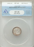 Early Half Dimes, 1800 H10C LIBEKTY, V-2, LM-3, R.4 -- Repaired, Whizzed -- ANACS.XF40 Details....