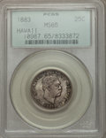 Coins of Hawaii: , 1883 25C Hawaii Quarter MS65 PCGS. PCGS Population (162/105). NGCCensus: (152/137). Mintage: 500,000. ...