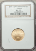 Modern Issues, 2006-S $5 Old San Francisco Mint MS70 NGC. NGC Census: (1861). PCGS Population (354). Numismedia Wsl. Price for problem fr...
