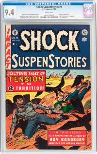 Shock SuspenStories #9 (EC, 1953) CGC NM 9.4 White pages