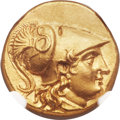 Ancients:Greek, Ancients: MACEDONIAN KINGDOM. Alexander III the Great (336-323 BC). AV stater (19mm, 8.39 gm, 11h). ...