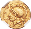 Ancients:Greek, Ancients: SICILY. Syracuse. Second Democracy (466-405 BC). AV 1 1/12th stater or didrachm (9mm, 0.66 gm, 3h)....