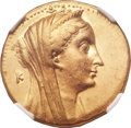 Ancients:Greek, Ancients: PTOLEMAIC EGYPT. Arsinoe II Philadelphus (277-270 BC). AV mnaieion or octodrachm (28mm, 27.69 gm, 12h).  ...