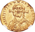 Ancients:Byzantine, Ancients: Justinian II, first reign (AD 685-695). AV solidus (20mm, 4.43 gm, 6h)....