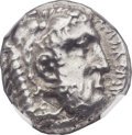 Ancients:Greek, Ancients: CYPRUS. Salamis. Evagoras I (ca. 411-374 BC). AR stater or didrachm (22mm, 11.08 gm, 6h)....