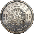 Japan: Meiji Proof Trade Dollar Year 10 (1877) PR63 Cameo NGC