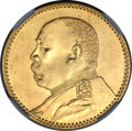 China:Republic of China, China: Republic of China. Yuan Shih-kai gold Pattern 10 Dollars1916 with L. GIORGI MS63 NGC,...