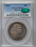 Coins of Hawaii, 1883 50C Hawaii Half Dollar MS63 PCGS. CAC....