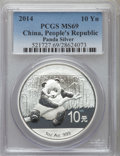 China:People's Republic of China, 2014 10 Yuan Panda Silver (1 oz), MS69 PCGS. PCGS Population (6019/10425). ...