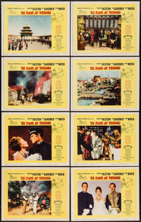 """55 Days at Peking (Allied Artists, 1963). Lobby Card Set of 8 (11"""" X 14""""). Adventure. ... (Total: 8 Items)"""
