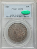 Bust Half Dollars: , 1829 50C AU58 PCGS. CAC. PCGS Population (198/240). NGC Census:(224/282). Mintage: 3,712,156. Numismedia Wsl. Price for pr...