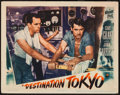 "Movie Posters:War, Destination Tokyo (Warner Brothers, 1943). Lobby Card (11"" X 14"").War.. ..."