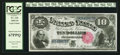Large Size:Legal Tender Notes, Fr. 110 $10 1880 Legal Tender PCGS Superb Gem New 67PPQ.. ...