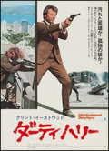 "Movie Posters:Crime, Dirty Harry (Warner Brothers, 1971). Japanese B2 (20.25"" X 29"").Crime.. ..."