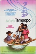 """Movie Posters:Foreign, Tampopo (New Yorker Films, 1987). One Sheet (27"""" X 41""""). Foreign.. ..."""