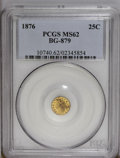 California Fractional Gold: , 1876 25C Indian Round 25 Cents, BG-879, R.4, MS62 PCGS. Intensegreen-gold surfaces have splashes of brown toning on both s...